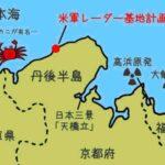 経ヶ岬地図