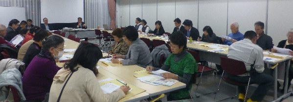 対策協議会主催の学習会=11月11日、台東区民会館